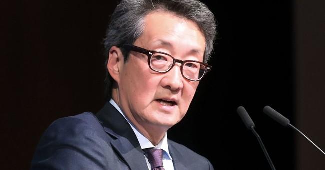 Seoul downplays speculation over US ambassadorship