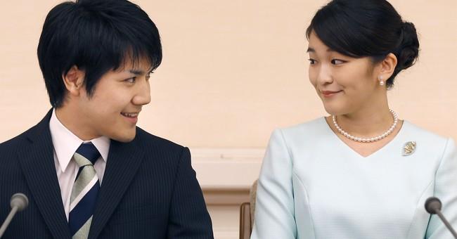 Japanese Princess Mako's wedding postponed until 2020