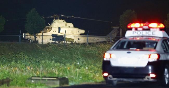 Second US military chopper makes emergency landing in Japan