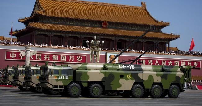 Tiananmen Square Massacre: 30 Years Later