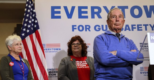 Michael Bloomberg Unveils His Gun Control Plan in Aurora, Colorado