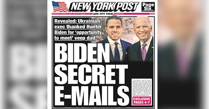 Biden Secret E-Mails, Hunter Biden