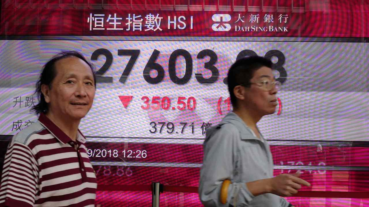 Asian stocks lower on US-China trade worries - Bre...