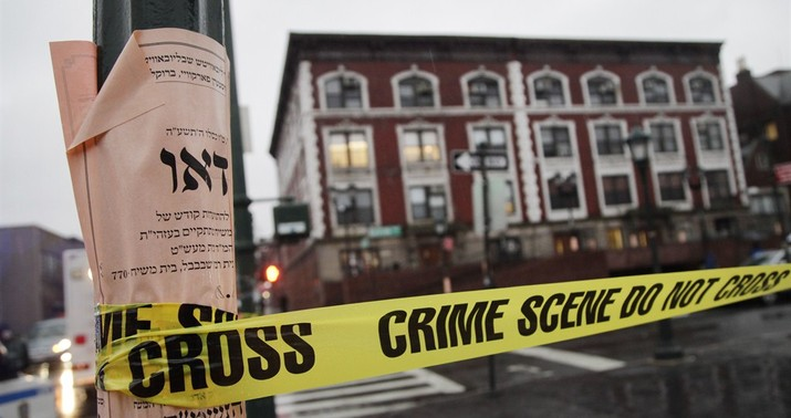 Man Arrested For Anti-Semitic Graffiti At Brooklyn Synagogue